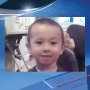 WSP: Please help us find 2-year-old boy who may be endangered