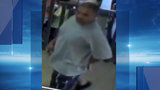BPD asks for community assistance finding burglary suspect