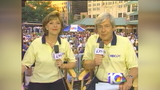 NBC 10 threw a big golden anniversary party